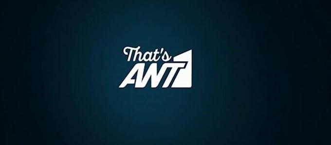 Νέα εκπομπή στον ΑΝΤ1