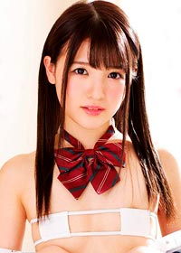 Actress Yui Nagase