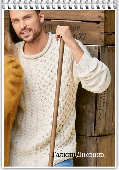 mujskoi-djemper-spicami | strikking | بافندگی | dzianie | tricô | tricotare | การถัก