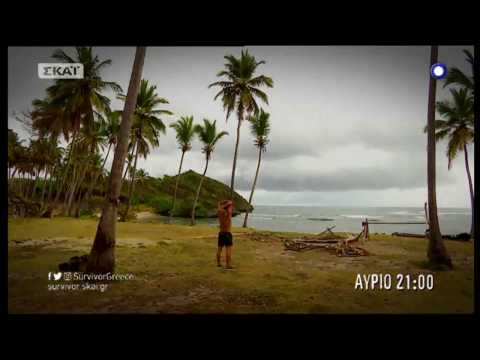 trailer-Survivor-23-5-2017