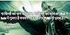 Attitude से भरे PUBG Status for Pubg lover's Hindi मे |