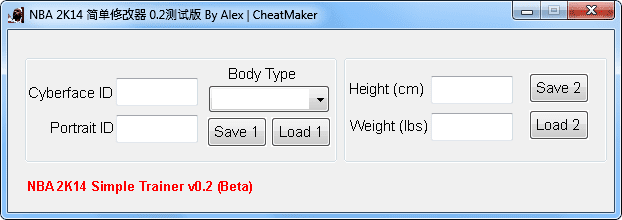 Nba 2k14 Simple Trainer Assign Cyberface Nba2k Org
