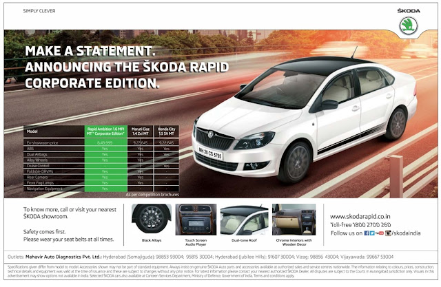 Skoda corporate edition with big discounts | July 2016 discount offers