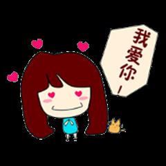 Yoshi To Neko (Chinese Ver.)