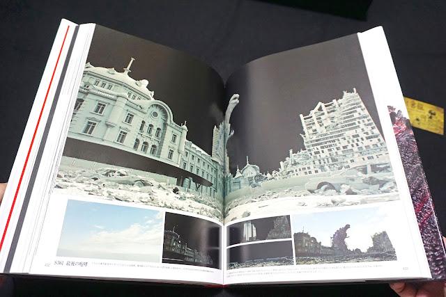 DSC01668 - 正宗哥吉拉 映画『シン・ゴジラ』公式記録集 ジ・アート・オブ・シン・ゴジラ  Godzilla Resurgence/Shin Godzilla[