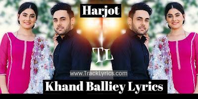 khand-balliey-lyrics