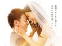 Nonton Film Bokep Macau China Full Porno Khusus Dewasa : Friend Mate (2020) - Full Movie | (Subtitle Bahasa Indonesia)