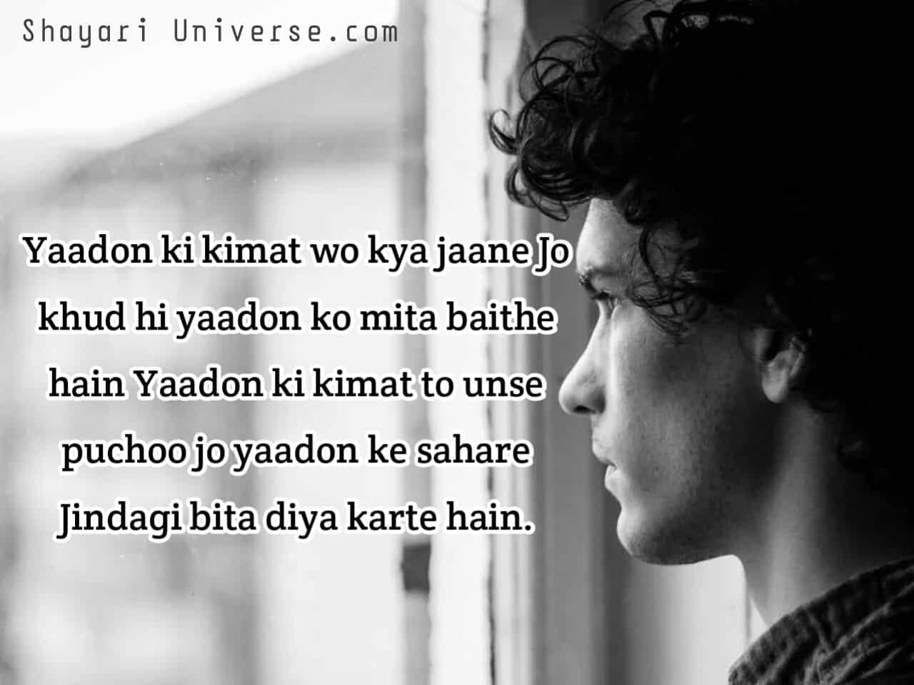 hindi whatsapp status sad