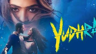 Siddhant Chaturvedi and Malvika Mohnan starrer 'Yudhra' first look Poster
