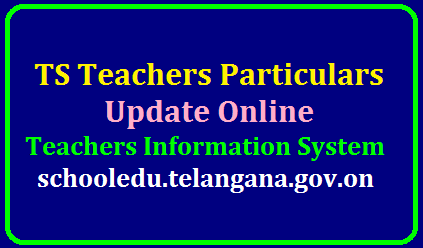 TS Teachers Information System TIS Particulars Upload @ schooledu.telangana.gov.in/ISMS Telangana Teachers Particulars Upload at schooledu.telangana.gov.in which was previously called as Childinfo website. School Eduction Department Officials has instructed TS Teachers to Update their personal Spouse education qualification details appointment dates and many other informations of individual teachers..which we have given clearly complete details of what information is to be gathered by the teacher here in this page. ts-teachers-information-system-tis-particulars-upload-update-online-childinfo-schooledu.telangana.gov.in-website/2019/10/ts-teachers-information-system-tis-particulars-upload-update-online-childinfo-schooledu.telangana.gov.in-website.html