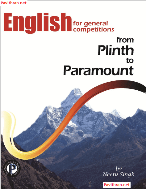 From Plinth to Paramount English for General Competition Book PDF Download