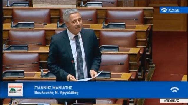 Παρέμβαση Γ. Μανιάτη στη Βουλή για τη μεταφορά μαθητών στην Αργολίδα