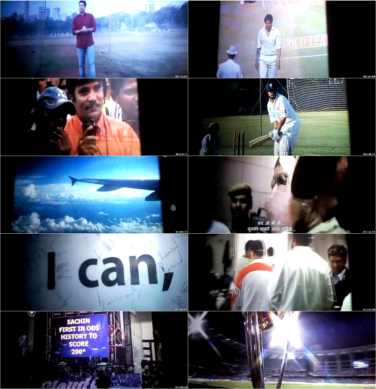 Sachin Movie Screenshot