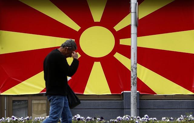 Εκλογές στα Σκόπια και σε δοκιμασία η συμφωνία των Πρεσπών
