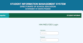 Child Info: Student Infomration Management System