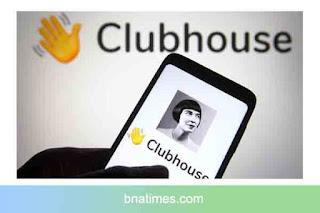 Inilah Semua Hal yang Perlu Kamu Ketahui Tentang Apa Itu Clubhouse Apps