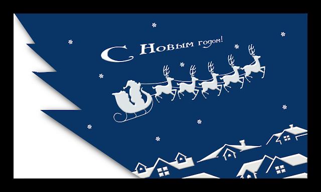Супени мастерства. Мастерская Деда Мороза в МИАМ. Стилизованная открытка в сине-белых тонах