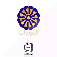 http://www.3rbcafee.com/2020/03/Sudan-Tv-Live.html