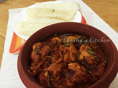 CHICKEN RECIPES - CHICKEN CHATTI CURRY