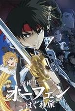 Diaboros - Episode 01 Majutsushi Orphen Hagure Tabi  Anime rekomendasi nonton anime streaming sub indo terbaik , terupdate dan terpopuler serial best anime banyak list anime terbaru.
