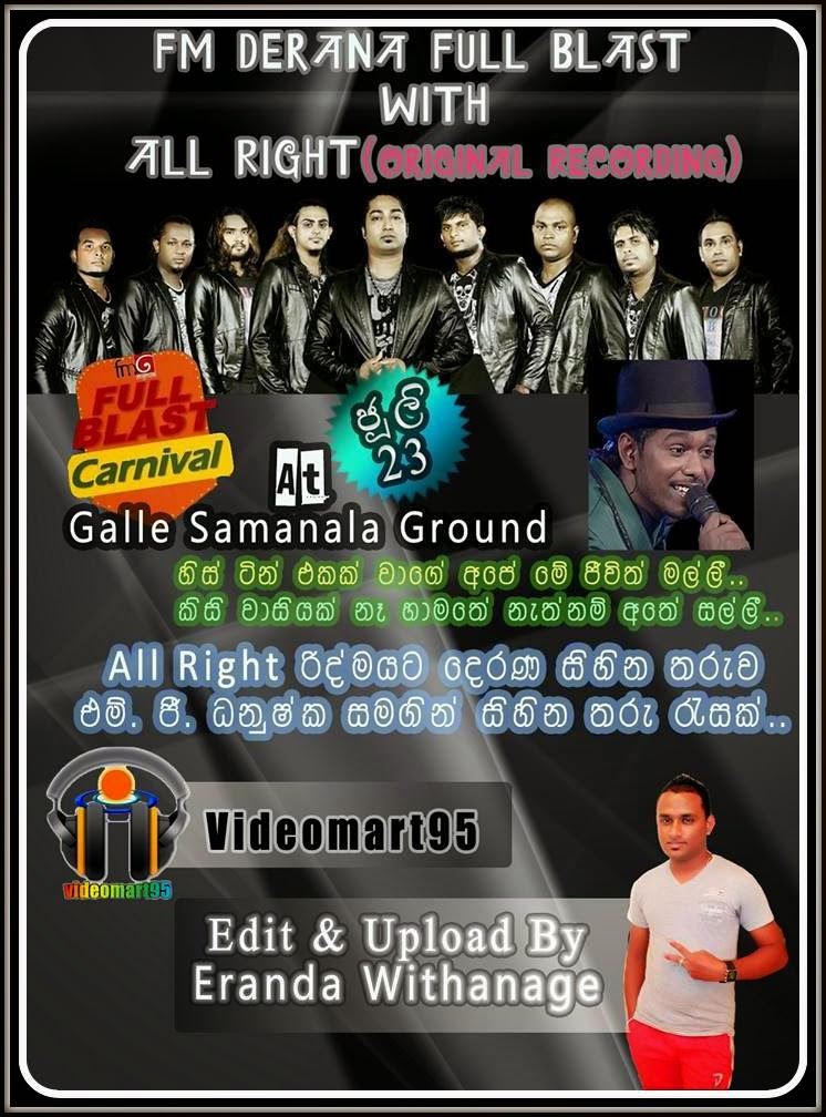 DERANA FULL BLAST WITH ALL RIGHT @ GALLE (2014.07.23)