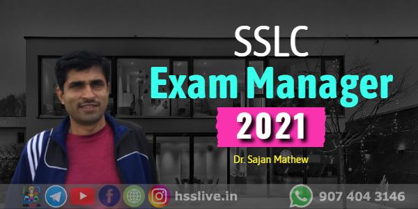 SSLC Exam Manager for High Schools