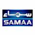 Samaa TV Jobs Sub Editor