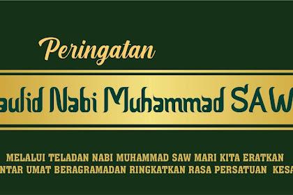 Download Desain Spanduk Maulid Nabi Muhammad SAW 1443 / 2021 CDR PSD