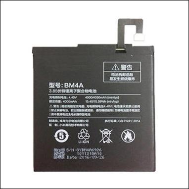 Baterai HP Xiaomi Redmi