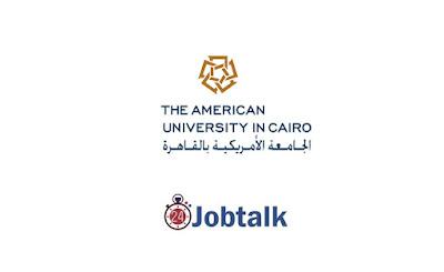 منحة الجامعة الأمريكية لخريجي الجامعات في مصر 2020