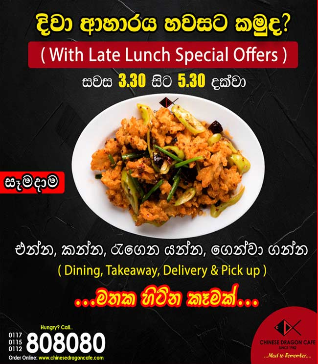 Chinese Dragon Cafe - Late Lunch Exclusive Offers.