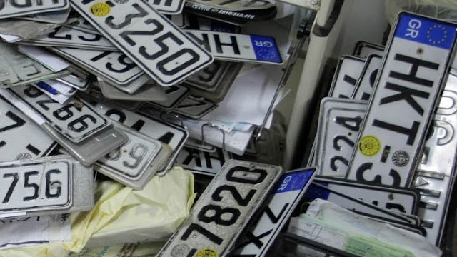 Επιστρέφονται λόγω Δεκαπενταύγουστου πινακίδες, άδειες οδήγησης και κυκλοφορίας