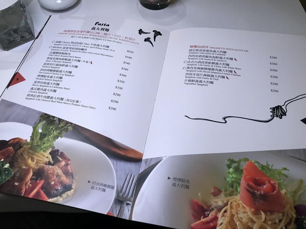 【台中 西屯】菲菲花園‧義式餐廳 在地深耕15年的義式餐廳 難忘的和牛排餐與道地的義式燉飯 台中西屯牛排