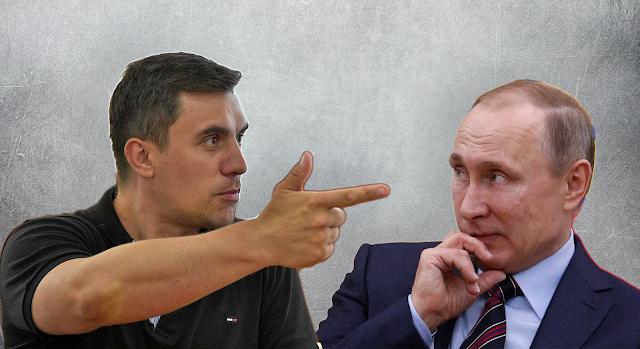 Режиму В. Путина скоро придет конец, по мнению депутата Бондаренко