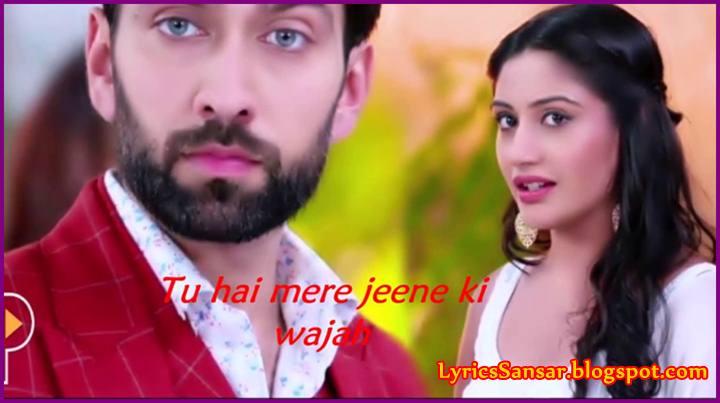 O Jaana / Khoya khoya Rehta Hai Lyrics : Ishqbaaz | TV Serial