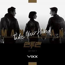 Chord : VIXX - Take Your Hand (OST. Man To Man)