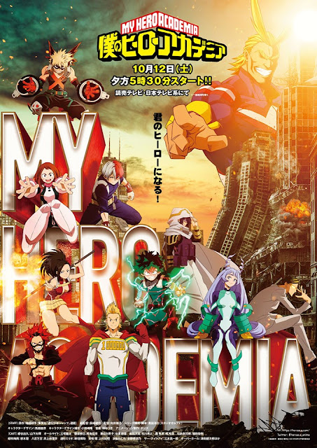 My Hero Academia Anime Season 4 poster