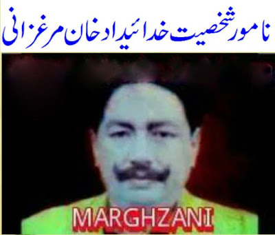 Marghazani