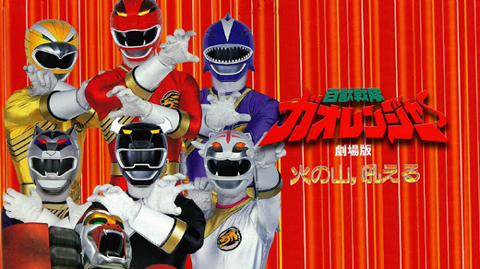 Hyakujuu Sentai Gaoranger: The Fire Mountain Roars Subtitle Indonesia