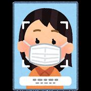 マスクを付けた顔認証のイラスト(女性)
