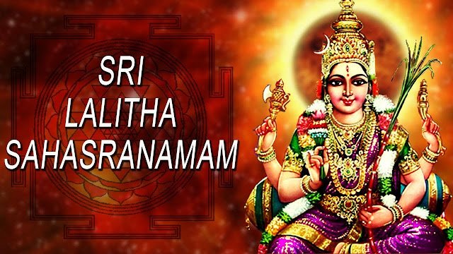 We have given Lalitha Sahasranamam Lyrics in Kannada below, also we have given the Lalitha Sahasranamam Lyrics in Kannada pdf download link you can easily download it.