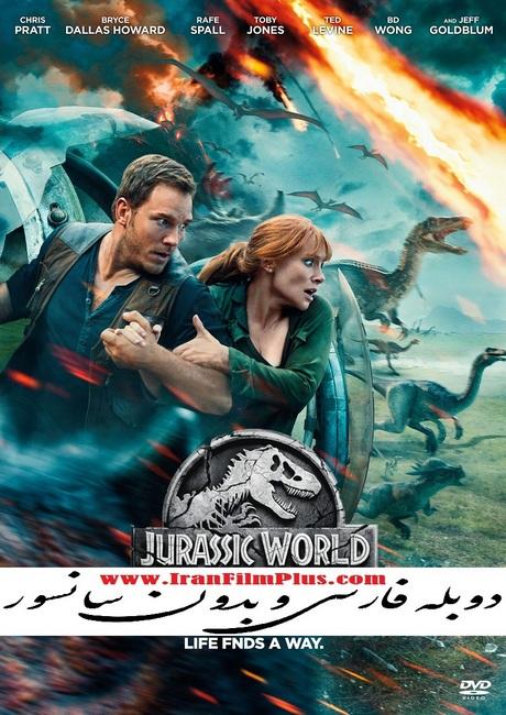 فیلم دوبله: دنیای ژوراسیک - سقوط پادشاهی (2018) Jurassic World: Fallen Kingdom