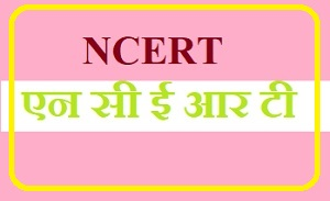 NCERT full form in hindi images