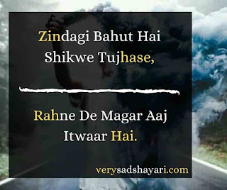 Zindagi-Bahut-Hai-Zindagi-Sad-Shayari