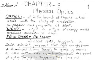 1st Year Physics Chapter 9 Physical Optics Notes pdf