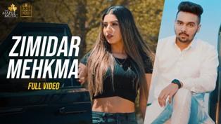 Zimidar Mehkma Lyrics - Maninder Dhaliwal Ft. Gurlez Akhtar