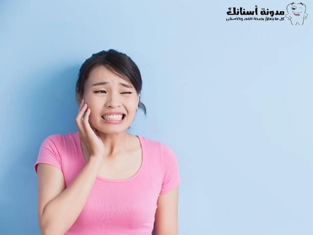 سبب حساسية الأسنان المفاجئ .