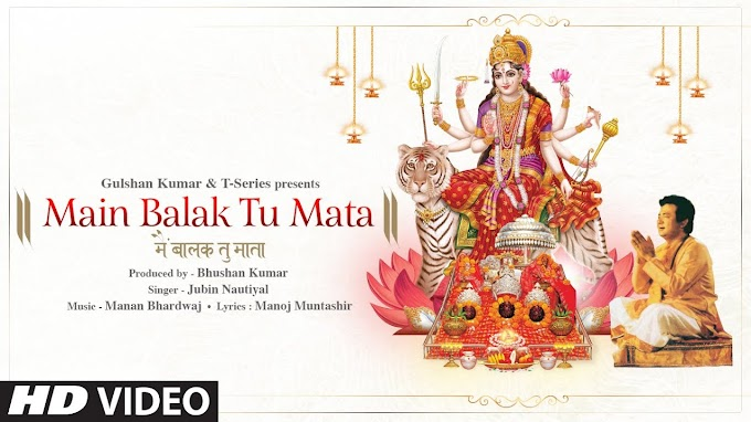 Main Balak Tu Mata Lyrics Jubin Nautiyal-Manoj-gulshan kumar-T-Series