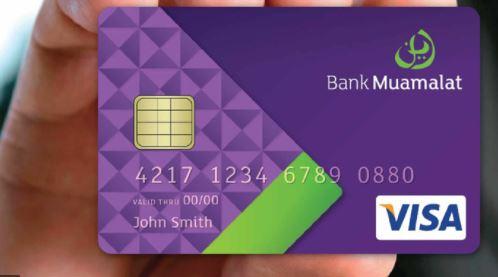 Alamat Lengkap dan Nomor Telepon Bank Muamalat di Tasikmalaya