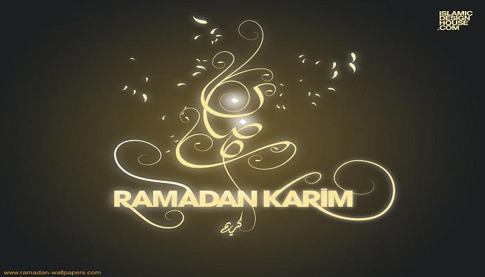 Ramadan Kareem Wallpapers, Ramadan Kareem 2018, Ramadan ...